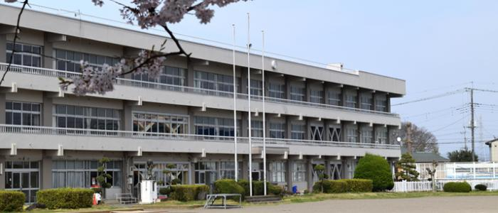 伊讃小学校