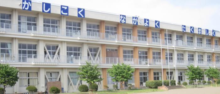 関城西小学校