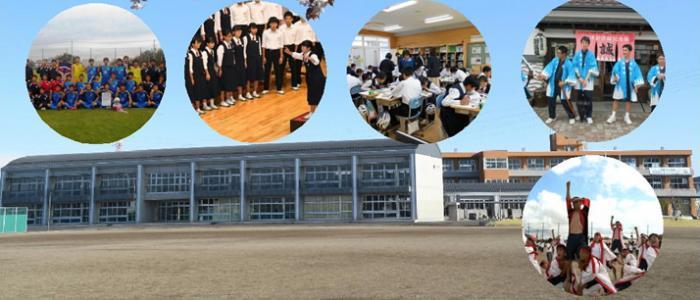 下館南中学校