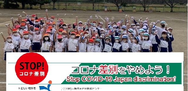 上野小学校
