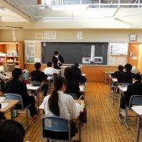 校内道徳研究授業を実施
