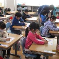 「校内書き初め会」開催